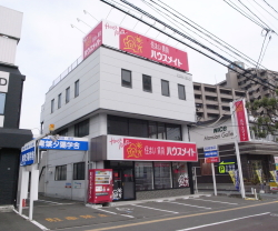 株式会社ハウスメイトショップ 仙台南店