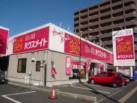 株式会社ハウスメイトショップ 松山城北店