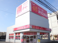 株式会社ハウスメイトショップ 松山城南店