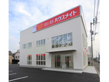株式会社ハウスメイトショップ 松山東店