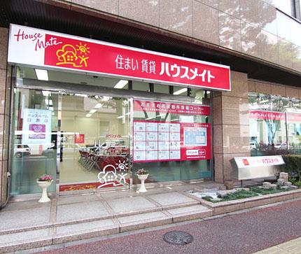 株式会社ハウスメイトショップ 博多店