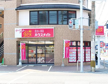 株式会社ハウスメイトショップ 小倉南店