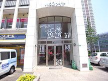 株式会社ハウスメイトショップ 小倉店