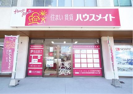 株式会社ハウスメイトショップ 熊本東店