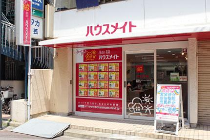 株式会社ハウスメイトショップ 西宮北口店