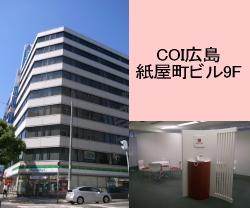 株式会社ハウスメイトショップ 広島店