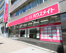 株式会社ハウスメイトショップ 渋谷店