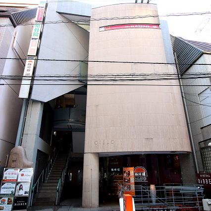 株式会社ハウスメイトショップ 調布店