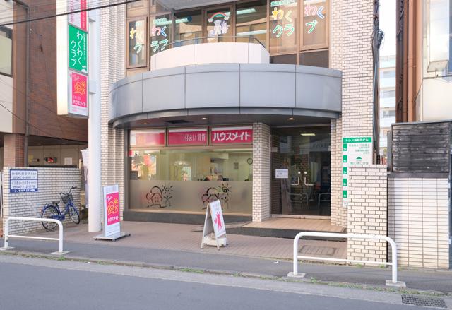 株式会社ハウスメイトショップ 新松戸店