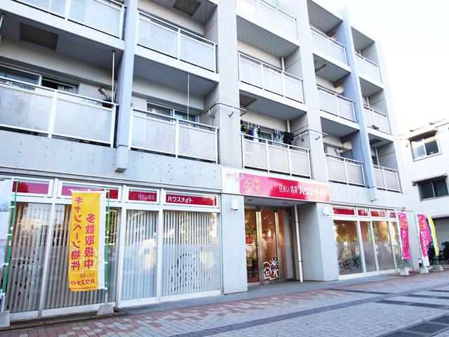 株式会社ハウスメイトショップ ふじみ野店