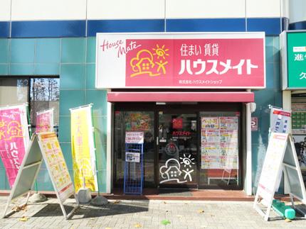 株式会社ハウスメイトショップ 久喜店
