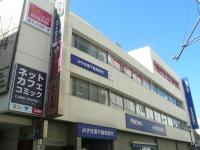 株式会社ハウスメイトショップ 浦和店