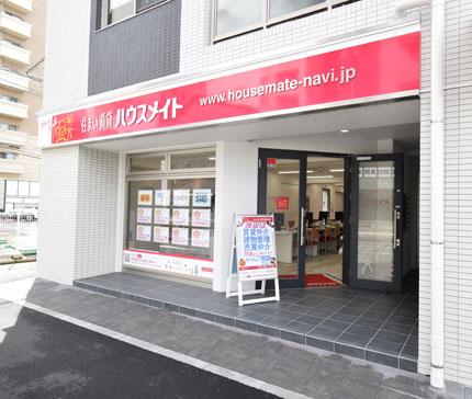 株式会社ハウスメイトショップ 姫路南店