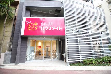 株式会社ハウスメイトショップ 大橋店