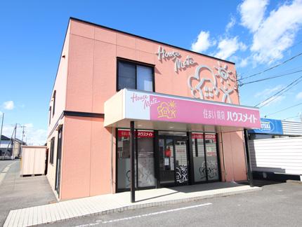 株式会社ハウスメイトショップ 高崎店
